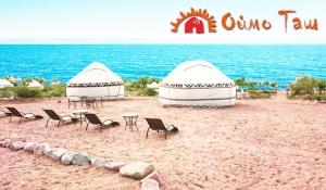 Юрточный городок Оймо Таш на южном берегу